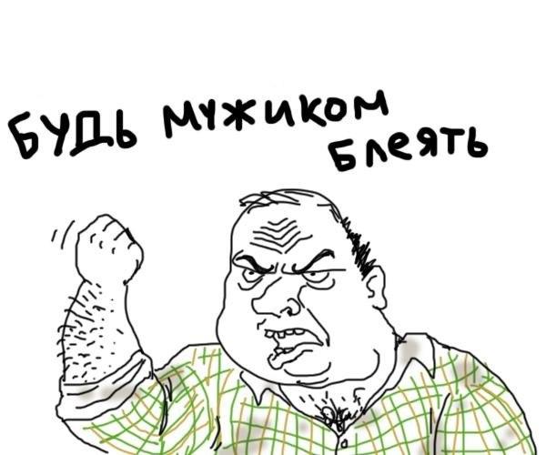 futbolka-ya-lyublyu-ebat-mozg
