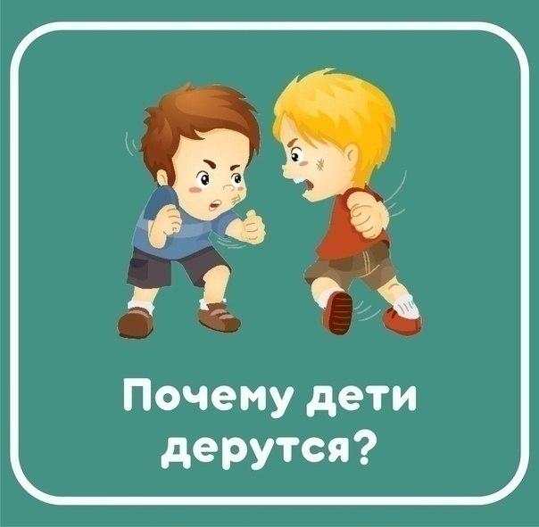 Владимир Шебзухов Стихи, сказки, детское - Страница 7 988497c0ad5a46d7505be78c26bd3893