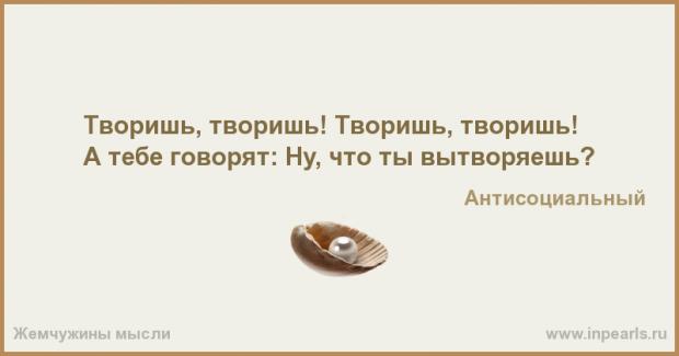 Украинский ватник от нехер делать, прост)