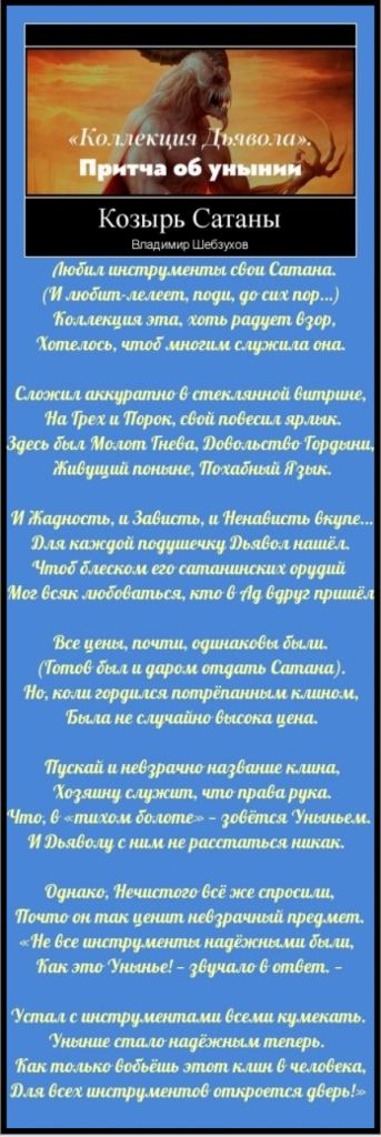 https://www.litprichal.ru/upload/125/1690ce7d1b2134a801f14c411585c6df.png