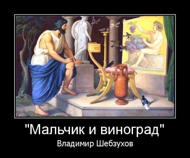 https://www.litprichal.ru/upload/138/a84a3b4cec7011f6ccad65a72f15309b.jpg