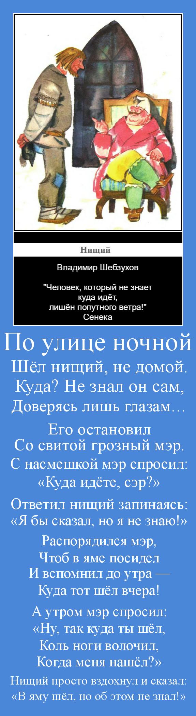 Притчи от Владимира Шебзухова - Страница 18 Af45f63420797ce8dbaecc8378575223