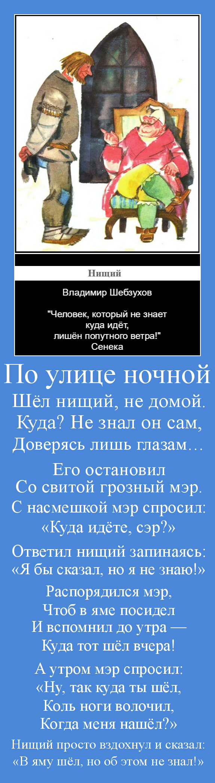 Владимир Шебзухов Притчи  - Страница 45 Af45f63420797ce8dbaecc8378575223
