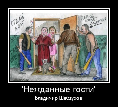 https://www.litprichal.ru/upload/158/ac5004d1eb63b36f06e3ea8906a01238.jpg
