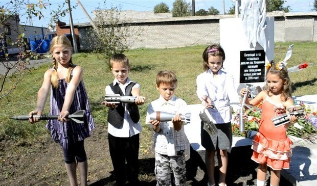 Дети Донбасса против войны!