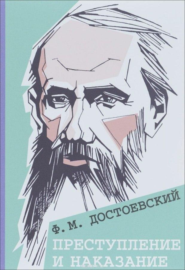 Афоризм 416. Теорема МВД.
