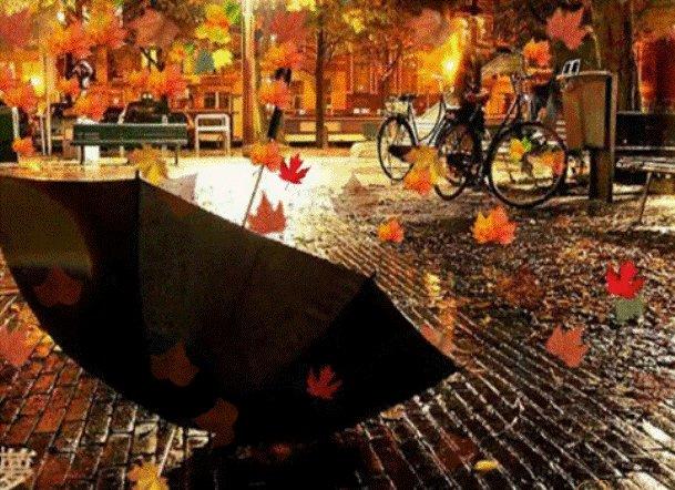Осеннее монпансье