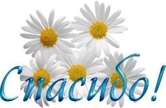 Поздравляем с профессиональным праздником! Fac60fa65284e5aa44fa936bcffc5e7c
