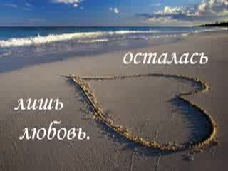 http://www.litprichal.ru/upload/189/a6fb472c2e7f909be1a96d8b86607417.jpg