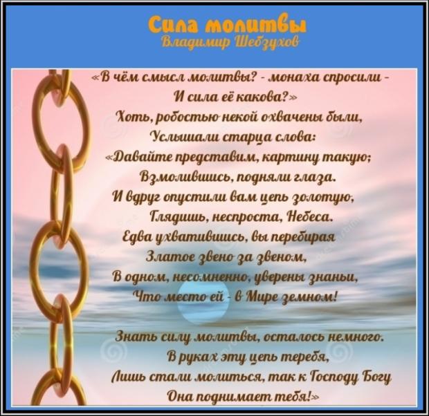 Притчи от Владимира Шебзухова - Страница 21 865fb90557d689ec3005e738f097e841