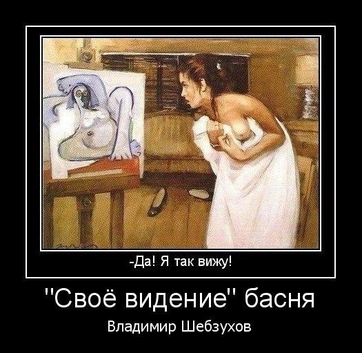 https://www.litprichal.ru/upload/213/108a438accdf9e6600503327782a77b5.jpg