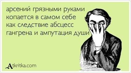 Притчи от Владимира Шебзухова - Страница 20 A027c1adea7aad819f62d026a3fe1356
