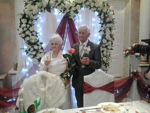 Выплата на золотую свадьбу в спб