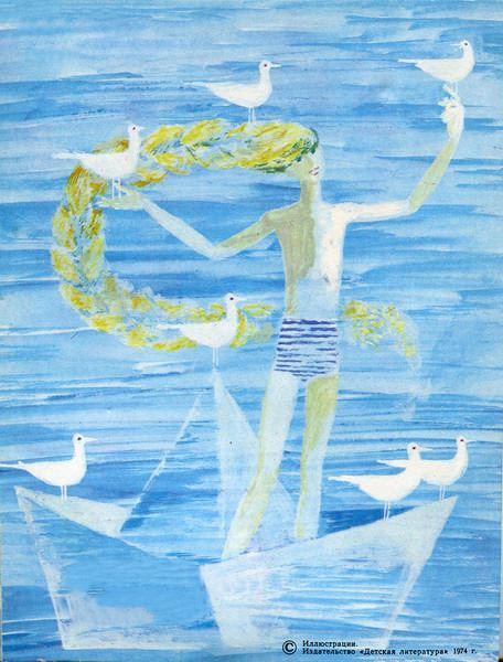 """СВЕТАЕТ. Стихи - Виолетта Баша, (""""Московский литератор"""", 2009),  поет - Дуэт-Фиорд"""