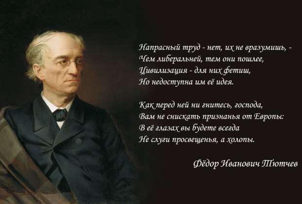 Афоризм 054. Об интеллигенции.