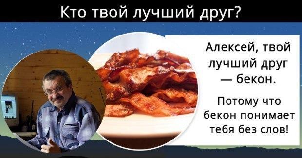 Про лучшего гарькиного друга, Евлампия Селёдкина по кличке Барбос