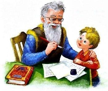 С дедом в первый класс