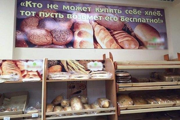 Малый бизнес. Ахмад Саидгусейнов
