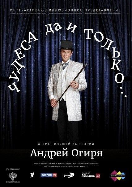 В. Шебзухов Басня «Вожак и рядовой» Читает Андрей Огиря