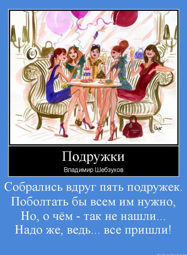 057f662ddcc26bc30af397fc182423c6.jpg