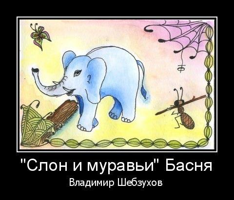 https://www.litprichal.ru/upload/393/4f04cf1fa7312eb2429d41c4e0fba787.jpg