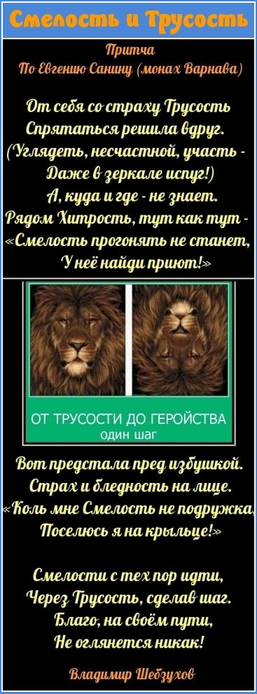 Владимир Шебзухов Духовная поэзия - Страница 6 D98694b1338570997f471d5c95ec135e