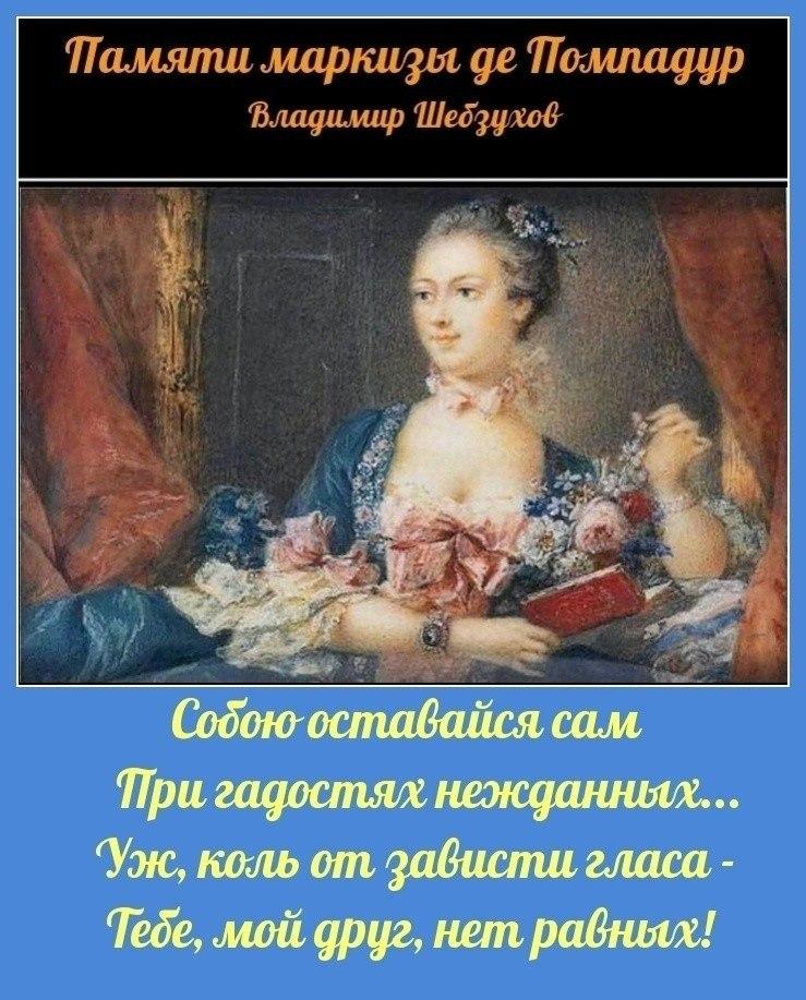 https://www.litprichal.ru/upload/397/47993c0a450bfeac572dd3c80516ccde.jpg