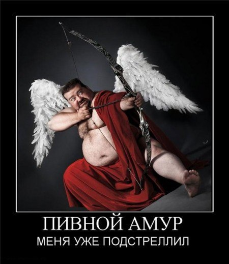 "ГУМАНОИД БОРИС ИВАНОВИЧ (© Виолетта Баша, еженедельник ""Моя семья"")"