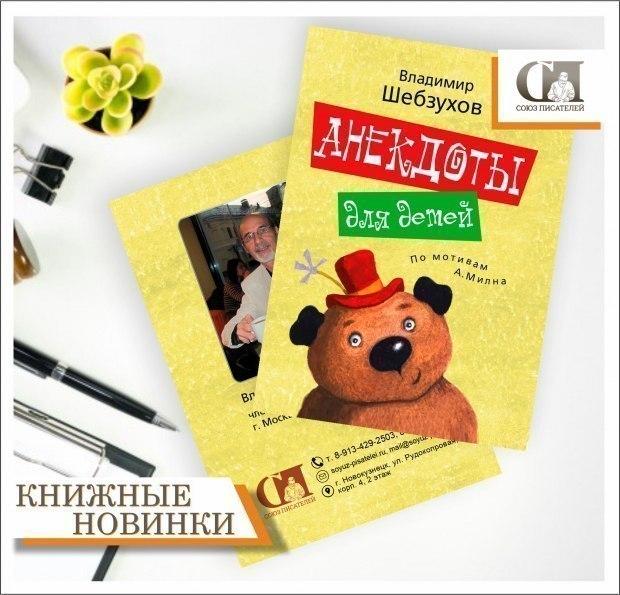 https://www.litprichal.ru/upload/421/d0e1d0fda98a691fe11f843aa2a0549e.jpg