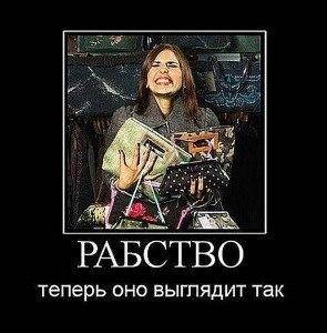 http://www.litprichal.ru/upload/433/e897819ae42249675c4937a7492d5020.jpeg