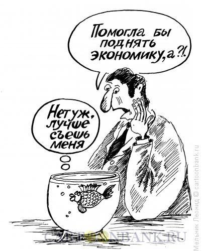 Владимир Шебзухов Женское - Страница 3 399d87b35b69e967885bf9cacecb69ce
