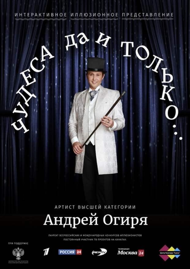 В.Шебзухов Басни плейлист читают артисты Московского театра фокусов