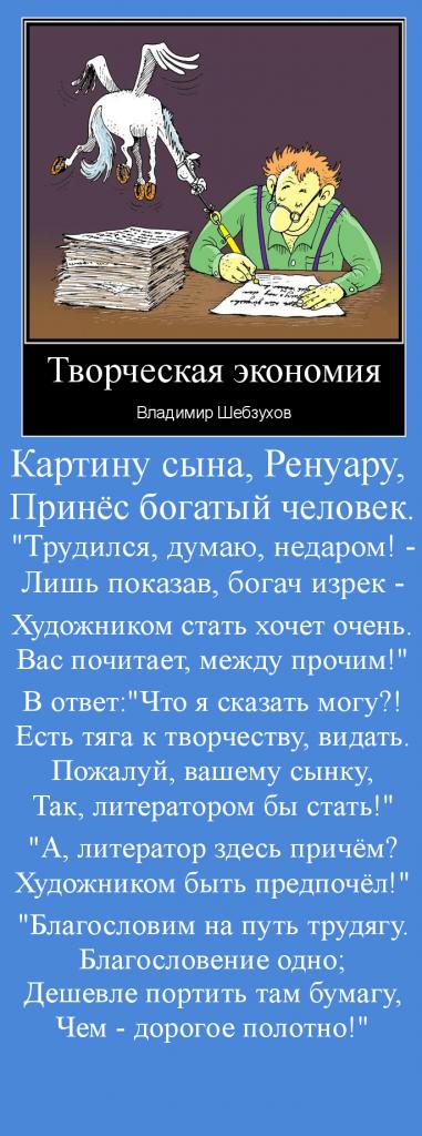 https://www.litprichal.ru/upload/514/3fd2a8c4582cc5987868aa0676a5a186.jpg