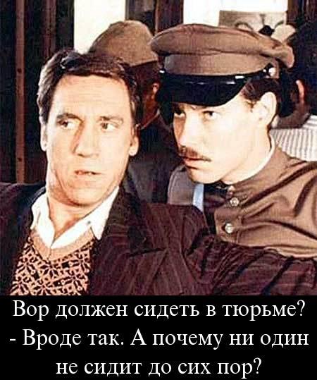 Симоненко верит, что КПУ вернется в парламент уже на следующих выборах - Цензор.НЕТ 2857