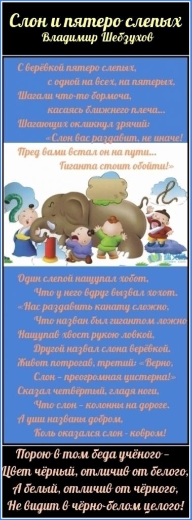 https://www.litprichal.ru/upload/543/18fc402b94862e7b865e9fcb23207b4c.jpg