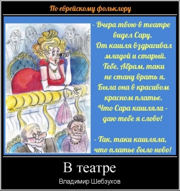 Владимир Шебзухов Женское - Страница 3 Cff1238a2cea1fea4505db2f28aaf1cf