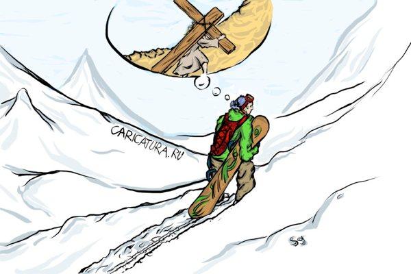 Афоризм 095. Об альпинистах.