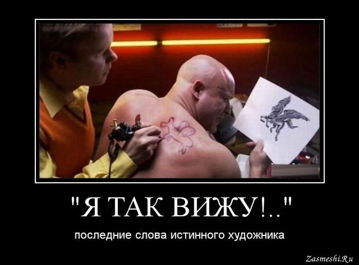 https://www.litprichal.ru/upload/561/01396e155e302ffdc5b79c2432f32834.jpg