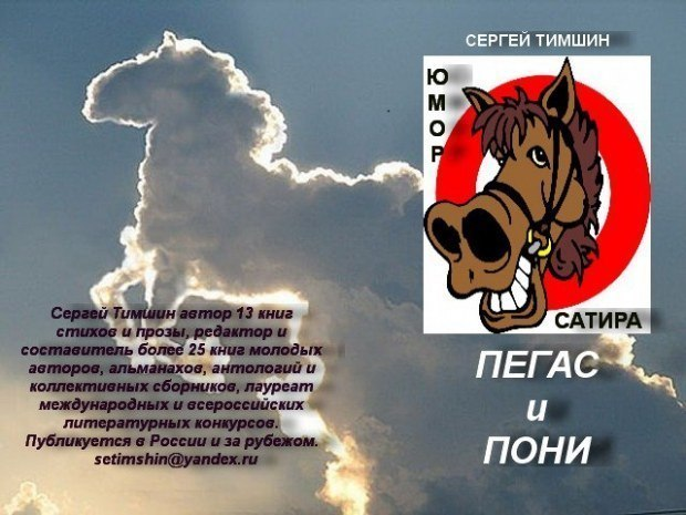 РИФМО-КАЛАМБУРЧИКИ