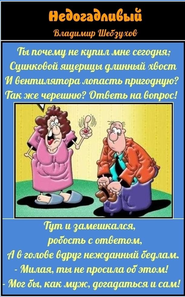 Владимир Шебзухов Женское - Страница 3 D8eb733684b66907a68d27a4d8ef9343
