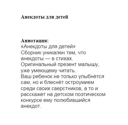 https://www.litprichal.ru/upload/590/72afab28eeed77abb8a6bc9459aae027.jpg