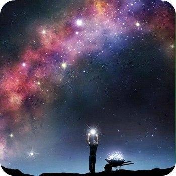 Кудесник и звёзды