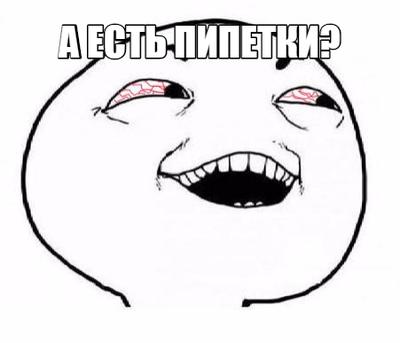 Владимир Шебзухов Женское - Страница 3 Ba263fdf9b5d8edae90f6e2c711357f3