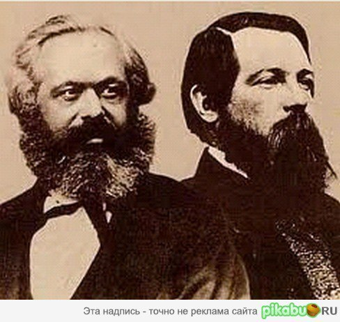 2. Пролетариат.