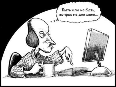 https://www.litprichal.ru/upload/633/86da4d7e71040146af8d162d86f36b36.jpg