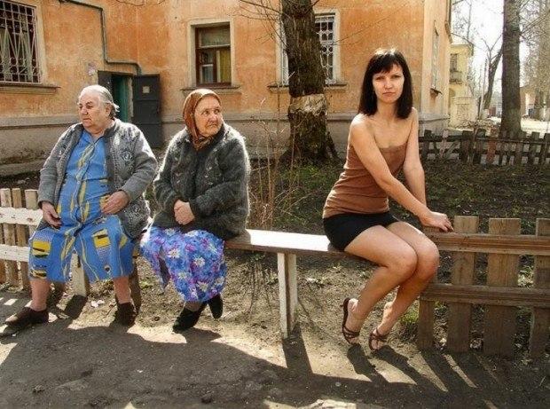 шляются проститутки