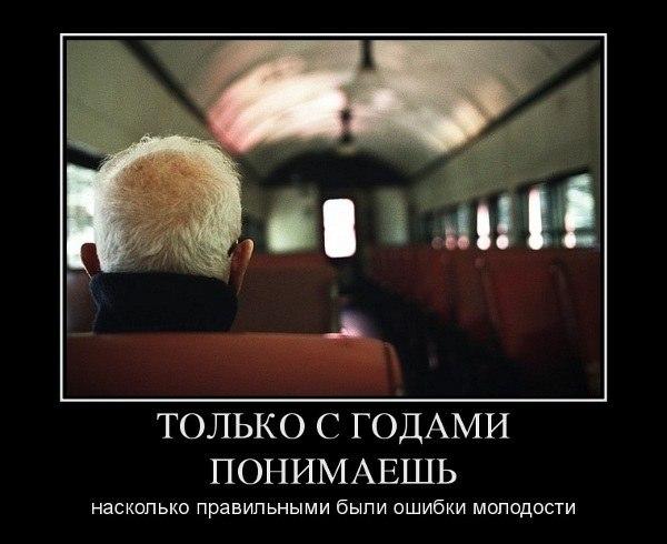 Афоризм 072. Мудрый человек.