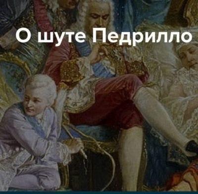 https://www.litprichal.ru/upload/636/b205da791c10dd834b62d46a003c3763.jpg