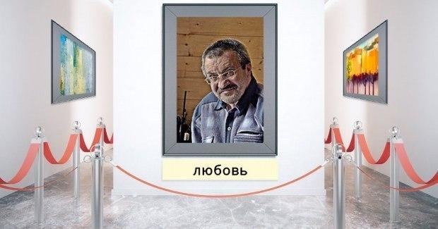 Про моего любимого дедушку Ленина