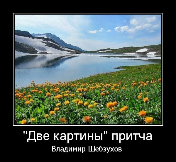 https://www.litprichal.ru/upload/642/67dc89c46f4ddc24bab284a3b682ed4d.jpg